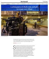 Frederike Media Httpwwwfrederiketopnl
