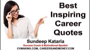 Motivating Inspiring Career Quotes