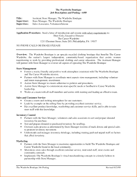 Visual Merchandiser Resume Homework Help For Kids Westland District Library visual 41