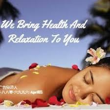 Massage18 Ruby Massage 18 Photos Massage Therapy 1959 Grand Ave