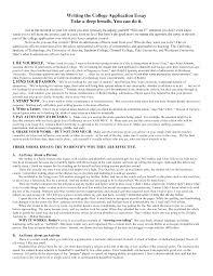 good college essays college essay quotes quotesgram org good college application essays jianbochencom