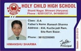 Images Sg Arundalpet Id Card - Pictures Printers Justdial Photos Privileg Gallery Vijayawada- amp;
