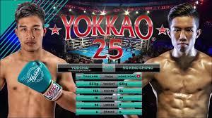 YOKKAO 25 KO: Yodchai YOKKAOSaenchaiGym vs NG King Chung