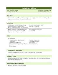 My First Resume Template Cool Career Kids My First Resume Resume Notice Period Lovely Image Of
