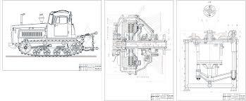 Курсовые и дипломные работы автомобили расчет устройство  Дипломный проект колледж Ремонт муфты сцепления трактора ДТ 75М