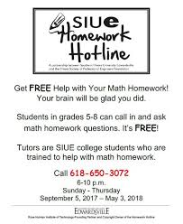 siue students are tutors for university s math homework hotline  22046692 10214629936808338 971551375399878618 n siue students are tutors for universitys math homework hotline
