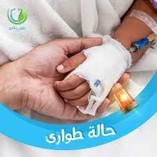طبيب الخير - طفلين أحدهما مريض سرطان بالدم محتاجين مساعدتك بسرعة 📣 الحالة  الأولي بكود (E519): طفل عنده 13 سنة، مُصاب بمرض سرطان الدم النخاعي الحاد  -Acute myeloid Leukemia -(AML)، بسببه جاله