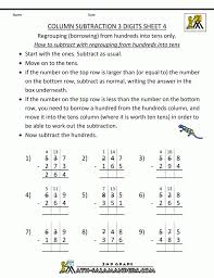 Math Worksheets Engaged Immigrant Youth 4 Digit Subtraction With ...
