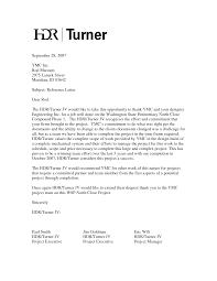 job letter of recommendation recommendation letter 2017 letter
