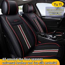 yuyi car seat covers for 5 seat