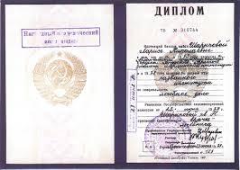 ИП Шарыпова Лариса Николаевна Обо мне  диплом