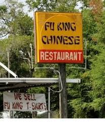chinese restaurant sign. Delighful Chinese CHINESE RESTAURANT E SELL Chinese Cuisine Street Sign Signage Advertising  With Restaurant Sign