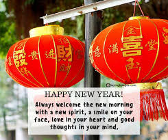 Learn the most popular cny greetings, chinese new year wishes, messages, phrases, words, vocabulary, quotes in pinyin, chinese characters or symbols. Best Happy Chinese New Year Quotes And Greetings To Start The Year Off Right Sayingimages Com