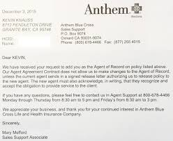 anthem blue cross letter denying an agent of record change from a client request who delegated