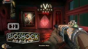 bioshock 23 eves garden