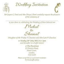 Indian Wedding Invitations Text Hindu Wedding Invitation Wordings