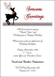 Company Holiday Party Invitation Wording Corporate Holiday Party Invitation Text Company Christmas