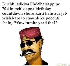 Social Media Funny Birthdays com Pak101 Picture