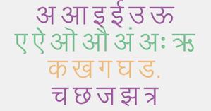 Learn German Language In Marathi
