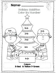 Kindergarten Math Page Solid Shapes Worksheets Christmas Maths ...