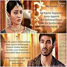 full hd images of love quotes tamil. Exellent Love TamilLoveQuotesImagesDownload15 Tamil Love Quotes Images Download For Full Hd Of O