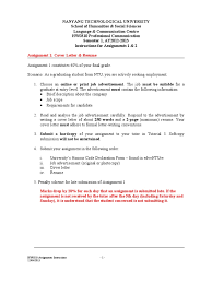 Assignments Instructions Ay12 13 Resume Cross Cultural Communication