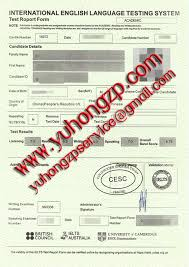 Online Diploma Transcript Buy Ielts Fake Certificate And
