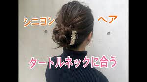 入学式のレディースのセミロングの髪型でスーツに合う髪型はセミロング