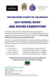 the pine rivers district rsl sub branch pine rivers state  image contain text