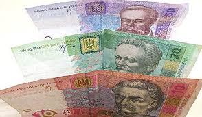 Картинки по запросу мисцеви бюджети