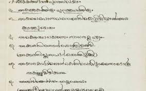 German University Gifts Malayalam The Legacy Of Herman Gundert The