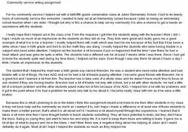 community service project essay buy essays do my essays reflecting on <em>community< em> <em>service<