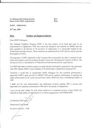Sample Of Appreciation Certificate To Sponsor Fresh Th Elegant