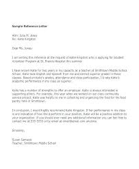 Reference Request Letter Reference Email Template