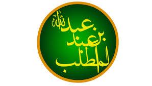 Jika nabi khidr masih hidup, sudah seharusnya beliau muncul di hadapan nabi muhammad shallallahu 'alaihi wa sallam , menjadi sahabat beliau dan membantu perjuangan beliau menyebarkan islam. Abdullah Bin Abdul Muththalib Wikipedia Bahasa Indonesia Ensiklopedia Bebas