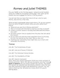 romeo and juliet themes worksheet
