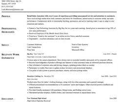 optimal resume ou the best resume