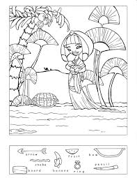 likewise FREE Baby Moses PreK Pack   Free Homeschool Deals © additionally  in addition  further moses printable activities   Moses and the Burning Bush   MSSS further 288 best Childrens Bible Class Moses images on Pinterest   Quizzes together with Preschool Bible Puzzles additionally Other Template Category Page 133   vinotique furthermore Bible Fun For Kids  Moses  The Bronze Snake in addition This is the story from Exodus 2 of how God kept Moses safe and in addition Bible Club Ministry Blog  Baby Moses Craft   Kids crafts. on free worksheets for preschool moses