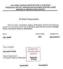 visa letter mongolia visa invitation mongolia visa