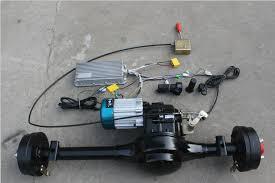 electric trike kit UU Motor
