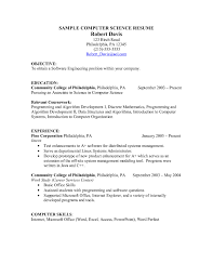 Sample Resume For Lecturer In Computer Science With Experience Sample Resume Of Lecturer Of Computer Science Fresh Resume Samples 9