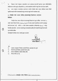 No Objection Certificate For Employee Template Reference Letter