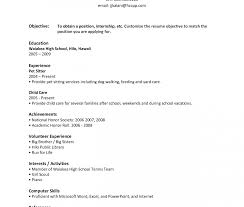 High School Student Resume Samples With No Work Experience Sample