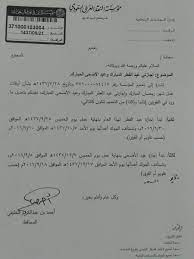 تعديل_اجازه_موظفين_البنوك hashtag on Twitter