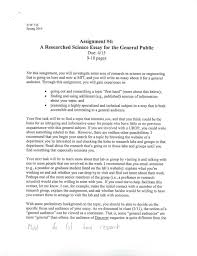 file scienece essay for general public assignment sheet pdf file 27 scienece essay for general public assignment sheet pdf