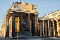Российская государственная библиотека Википедия Логотип РГБ jpeg · Главное здание библиотеки 1928 1958 арх В Г Гельфрейх