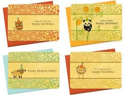 Kid Cards Eco Friendly Children S Birthday Cards From Night Owl Paper Goods