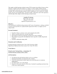 Cover Letter For Cna Job In Hospital Associates Degree In Medical
