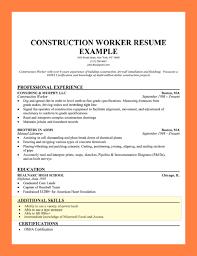 9+ Additional Skills Resume | Cobble Usa