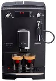 <b>Кофемашина Nivona CafeRomatica 520</b> — купить по низкой цене ...